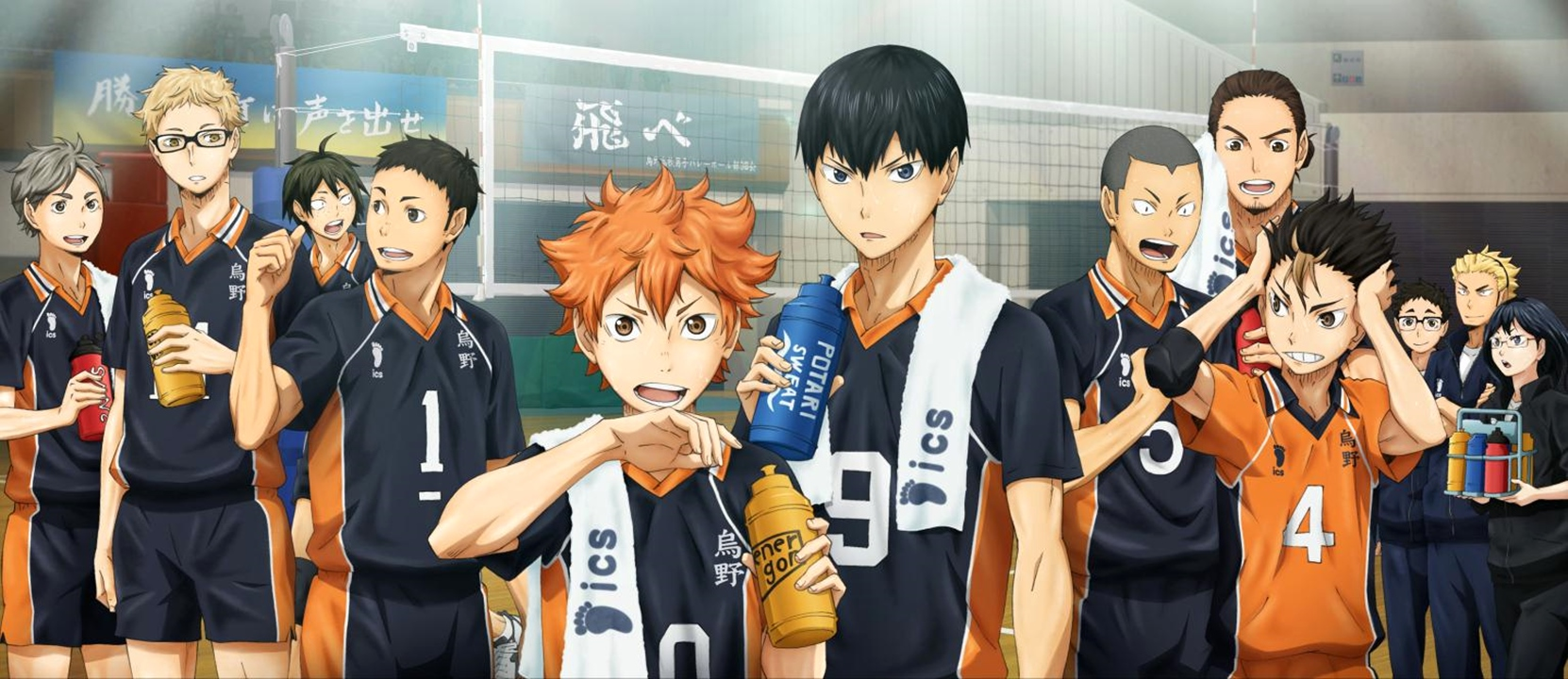 10,000 Anime Fans Voted for the Fictional Schools They Want to Study At haruhichan.com Karasuno High Haikyuu!!