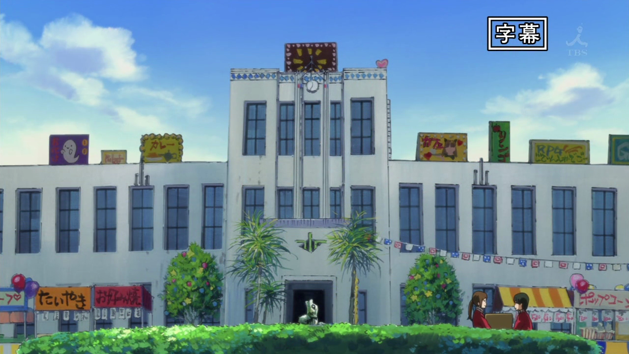 10,000 Anime Fans Voted for the Fictional Schools They Want to Study At haruhichan.com Sakuragaoka Girls' High School  k-on