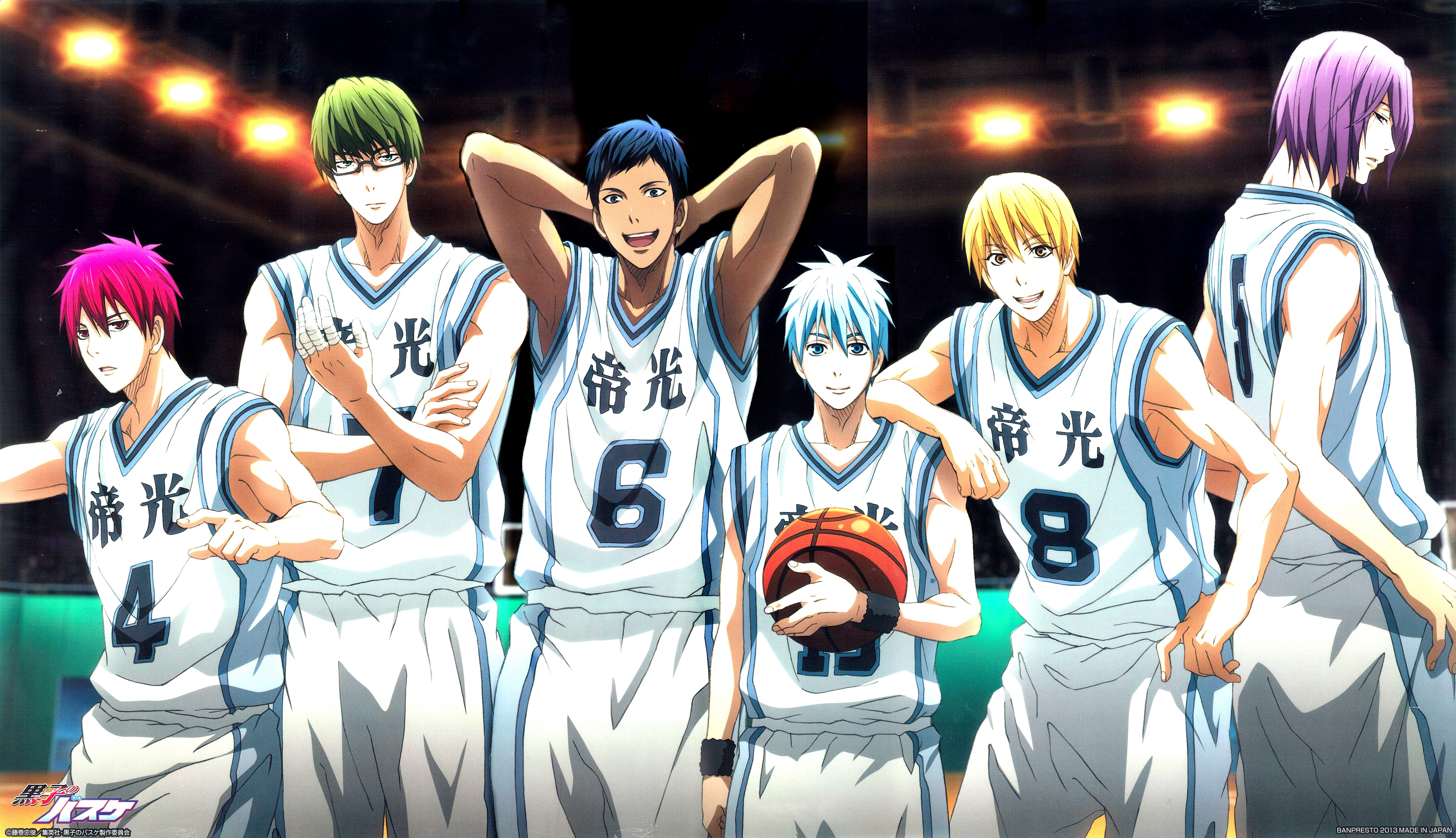 10,000 Anime Fans Voted for the Fictional Schools They Want to Study At haruhichan.com Teiko Junior High Kuroko's Basketball