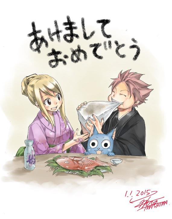 2015 New Year Greetings Anime Style haruhichan.com Fairy Tail Hiro Mashima 1
