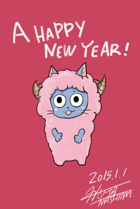 2015 New Year Greetings Anime Style haruhichan.com Fairy Tail Hiro Mashima 3