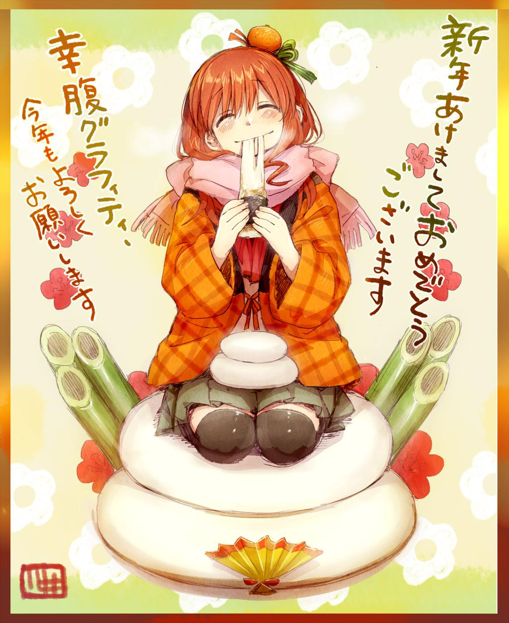 2015 New Year Greetings Anime Style haruhichan.com Koufuku Graffiti Happy Cooking Graffiti