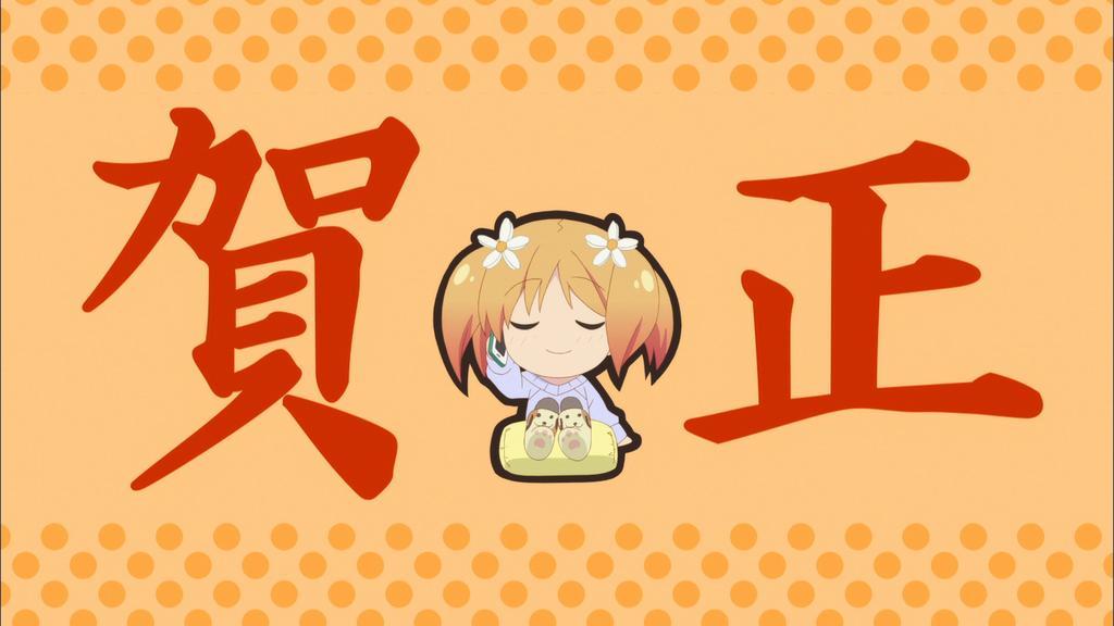 2015 New Year Greetings Anime Style haruhichan.com Sakura trick