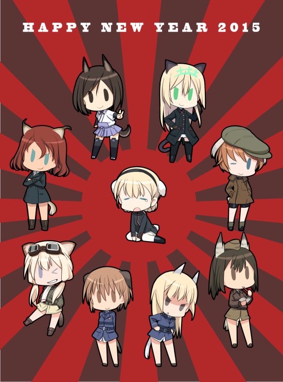 2015 New Year Greetings Anime Style haruhichan.com strike witches