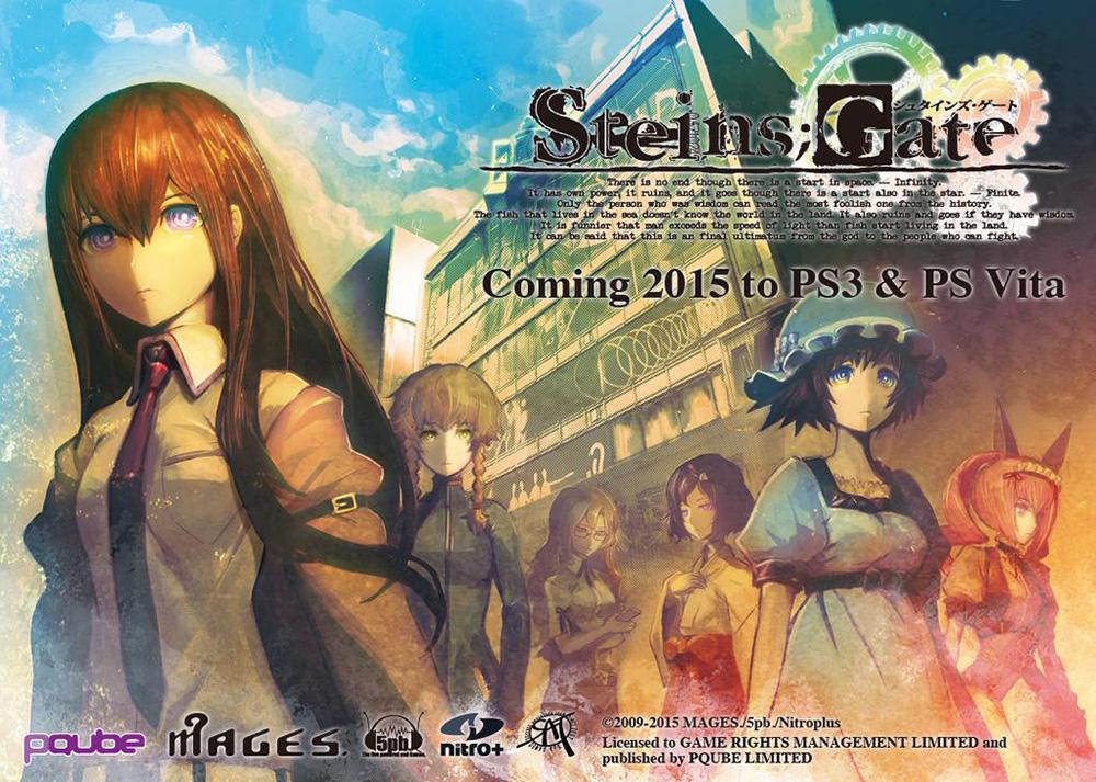 2015-Steins;Gate_Haruhichan.com-PQube-Announcement