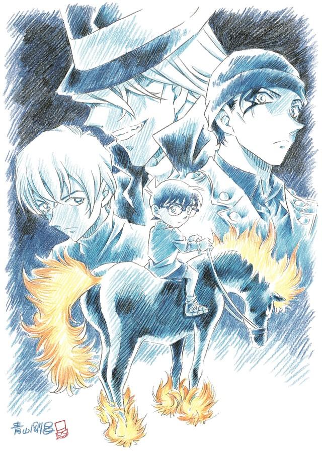 20th Detective Conan Film visual