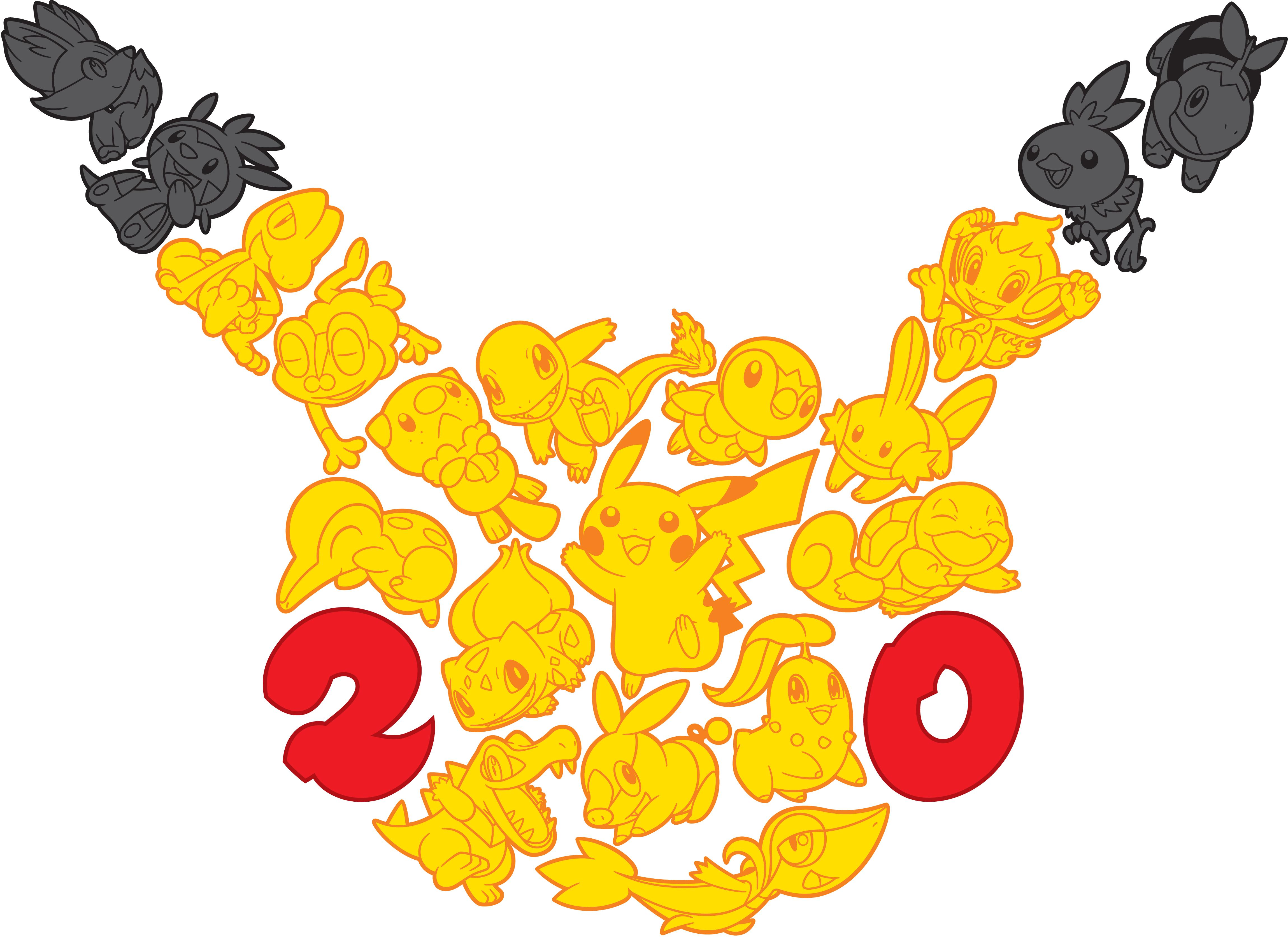 20th_Logo_Primary_cmyk