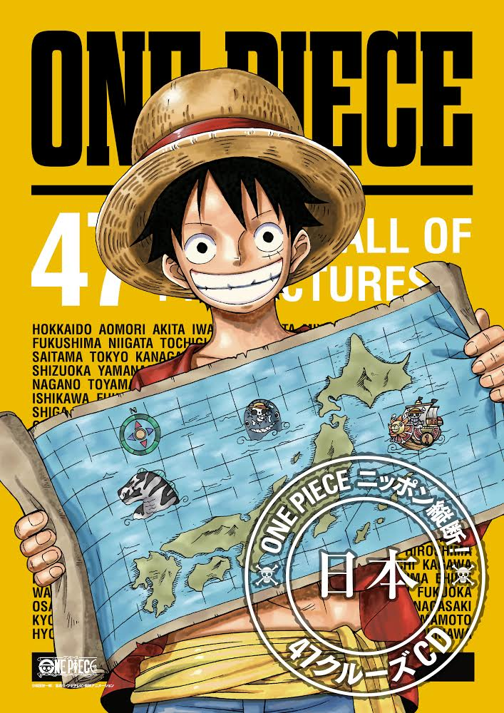 47 One Piece Character Posters Scattered across All Prefectures of Japan Haruhichan.com One Piece Luffy