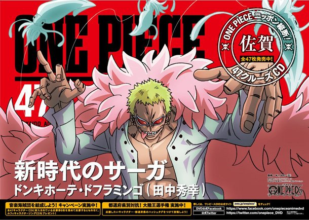 47 One Piece Character Posters Scattered across All Prefectures of Japan haruhichan.com Donquixote Doflamingo for Saga