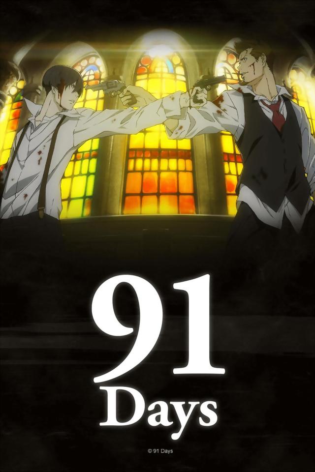 91-days-anime-visual