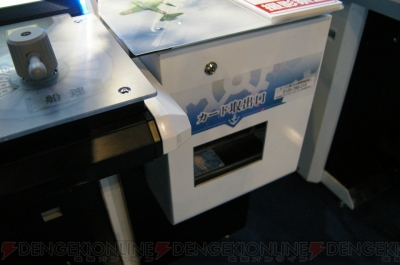 Kancolle Arcade at JAEPO 2015. The Card dispenser where you can obtain physical cards upon being rewarded.