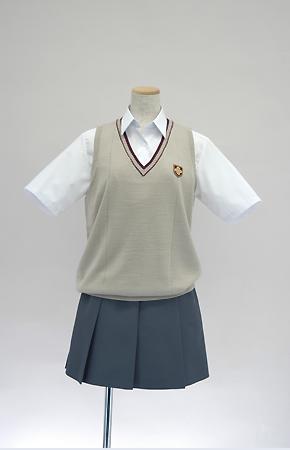 A Certain Magical Index's Girl Vest Uniform Set