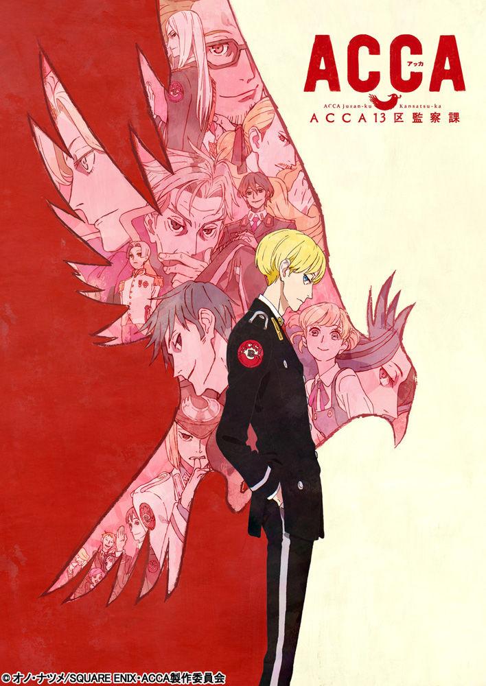 ACCA: 13-ku Kansatsu-ka Anime promotional poster