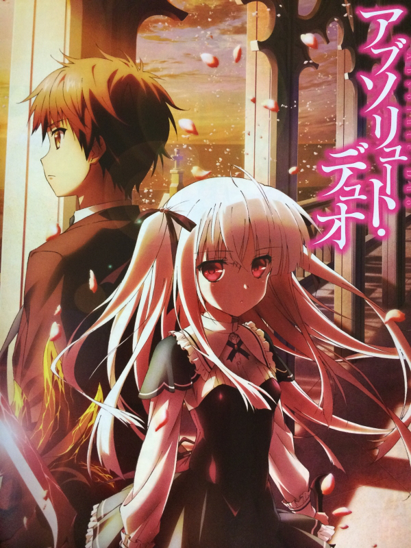 Absolute Duo Cast Revealed haruhichan.com Absolute Duo anime アブソリュート・デュオ