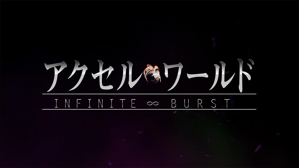 Accel-World--Infinite-Burst--Announcement-Image