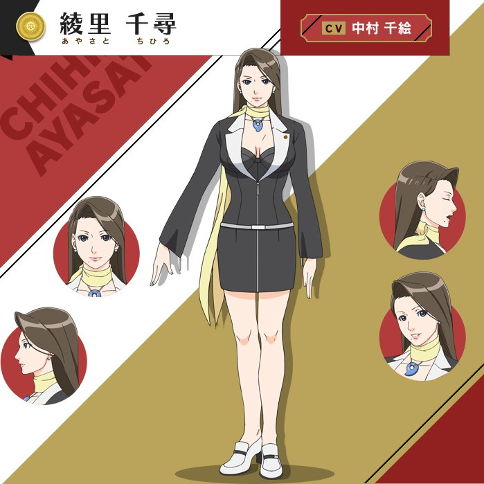 Ace-Attorney-Anime-Character-Designs-Mia-Fey