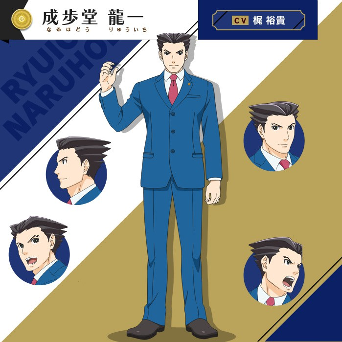 Ace-Attorney-Anime-Character-Designs-Phoenix-Wright