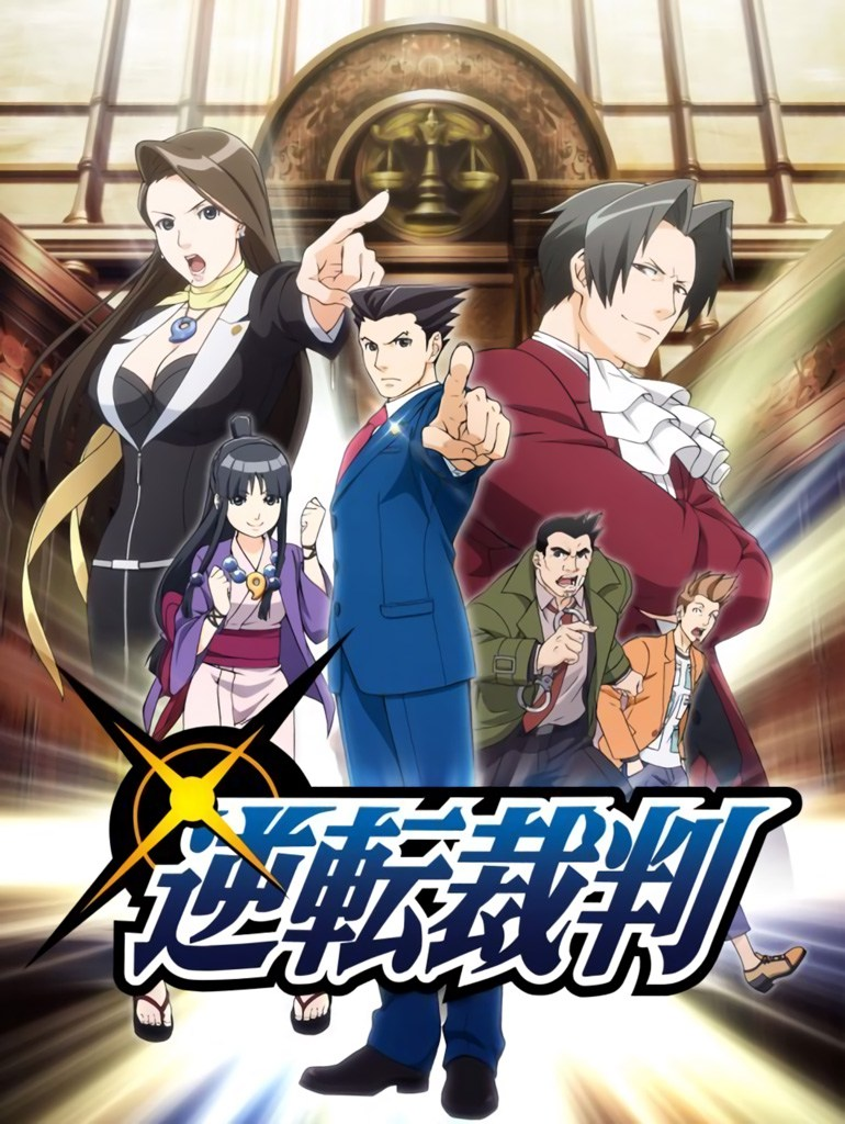 Ace-Attorney-Anime-Visual (1)
