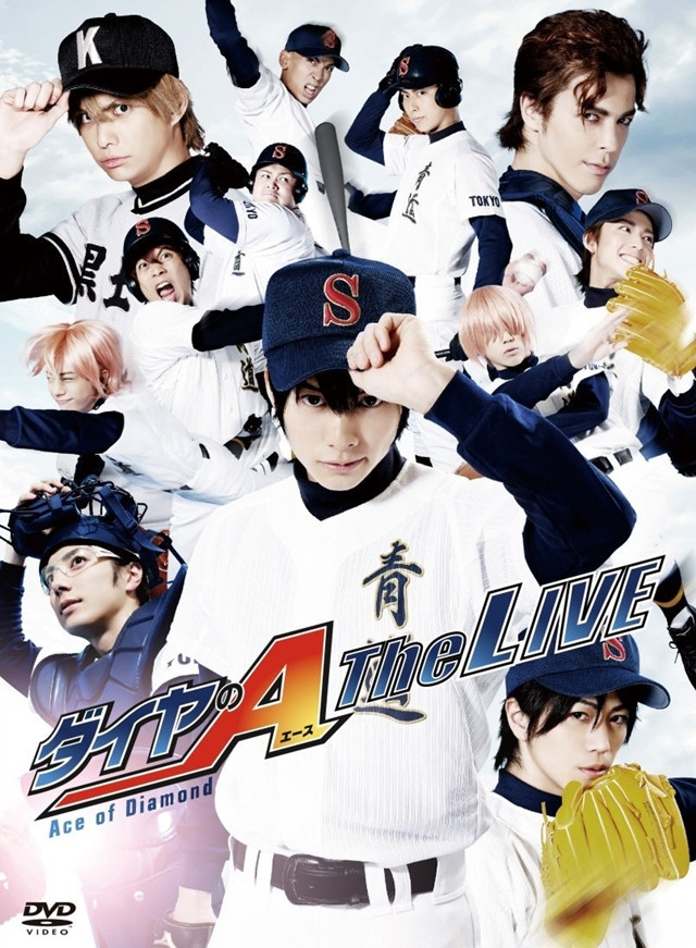 Ace of Diamond Gets Sequel Stage Play