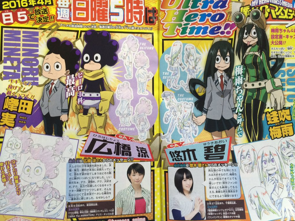 Additional Boku no Hero Academia cast and character designs revealed