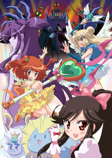 Ai Mai Mi Mousou Catastrophe anime series