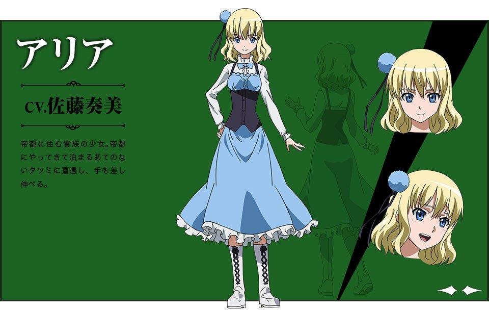Akame-ga-KILL-Character-Designs-Aria