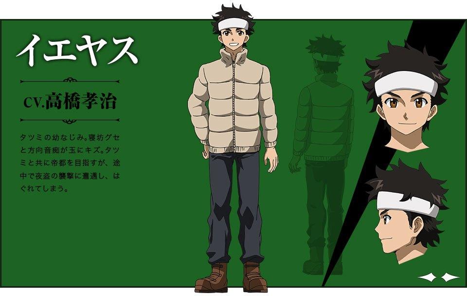 Akame-ga-KILL-Character-Designs-Ieyasu