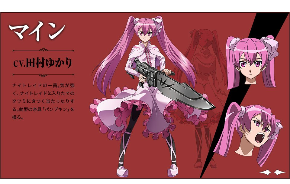 Akame-ga-KILL-Character-Designs-Mein