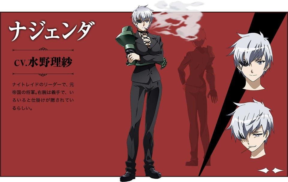 Akame-ga-KILL-Character-Designs-Najenda