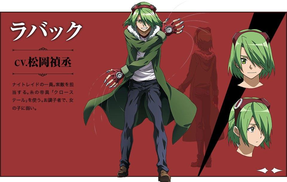 Akame-ga-KILL-Character-Designs-Rabac