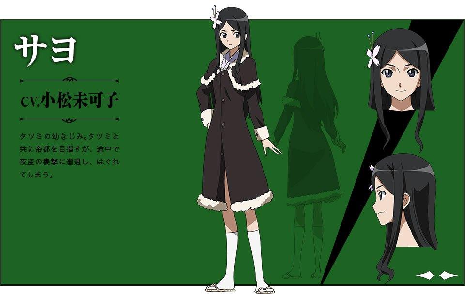 Akame-ga-KILL-Character-Designs-Sayo