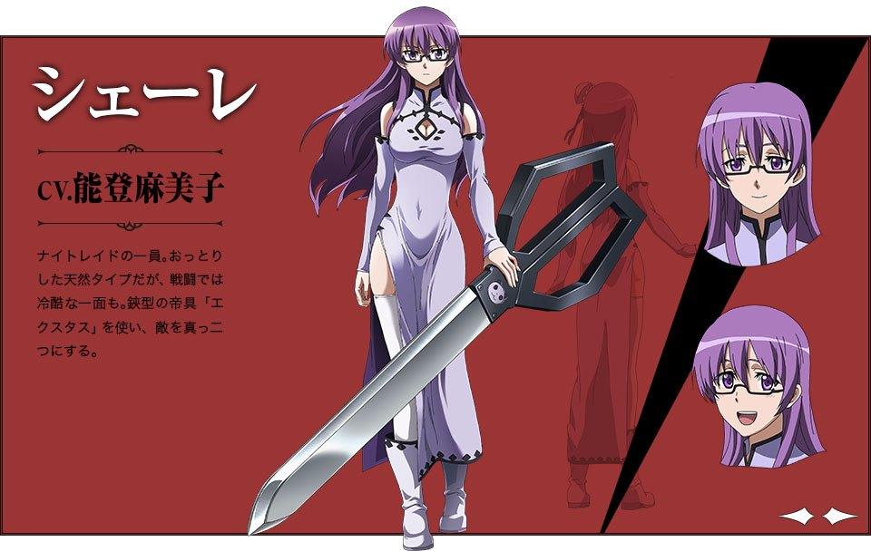 Akame-ga-KILL-Character-Designs-Schere