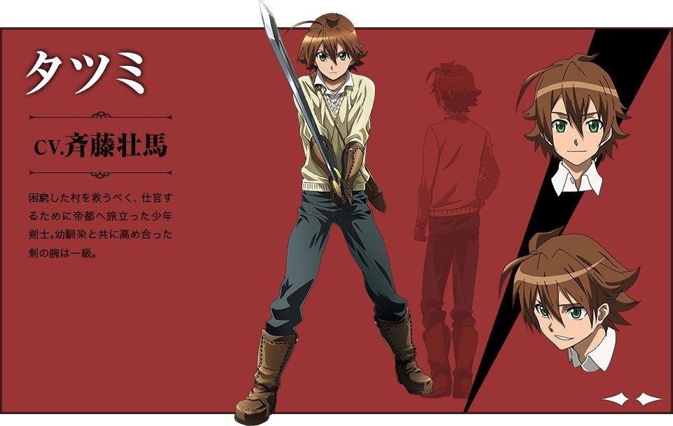 Akame-ga-KILL-Character-Designs-Tatsumi
