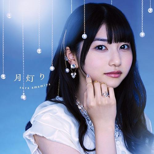 Akame-ga-Kill-Tsukiakari-Sora-Amamiya_Haruhichan.com