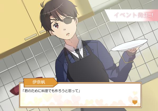 Aldnoah Zero Otome Game Inaho Haruhichan.com