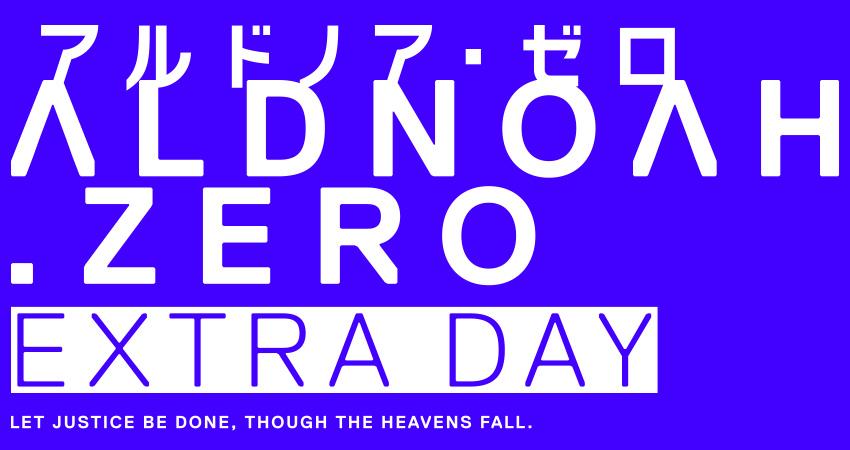 Aldnoah.Zero-Extra-Day-Logo