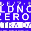 Aldnoah.Zero Special Event Slated for June 21