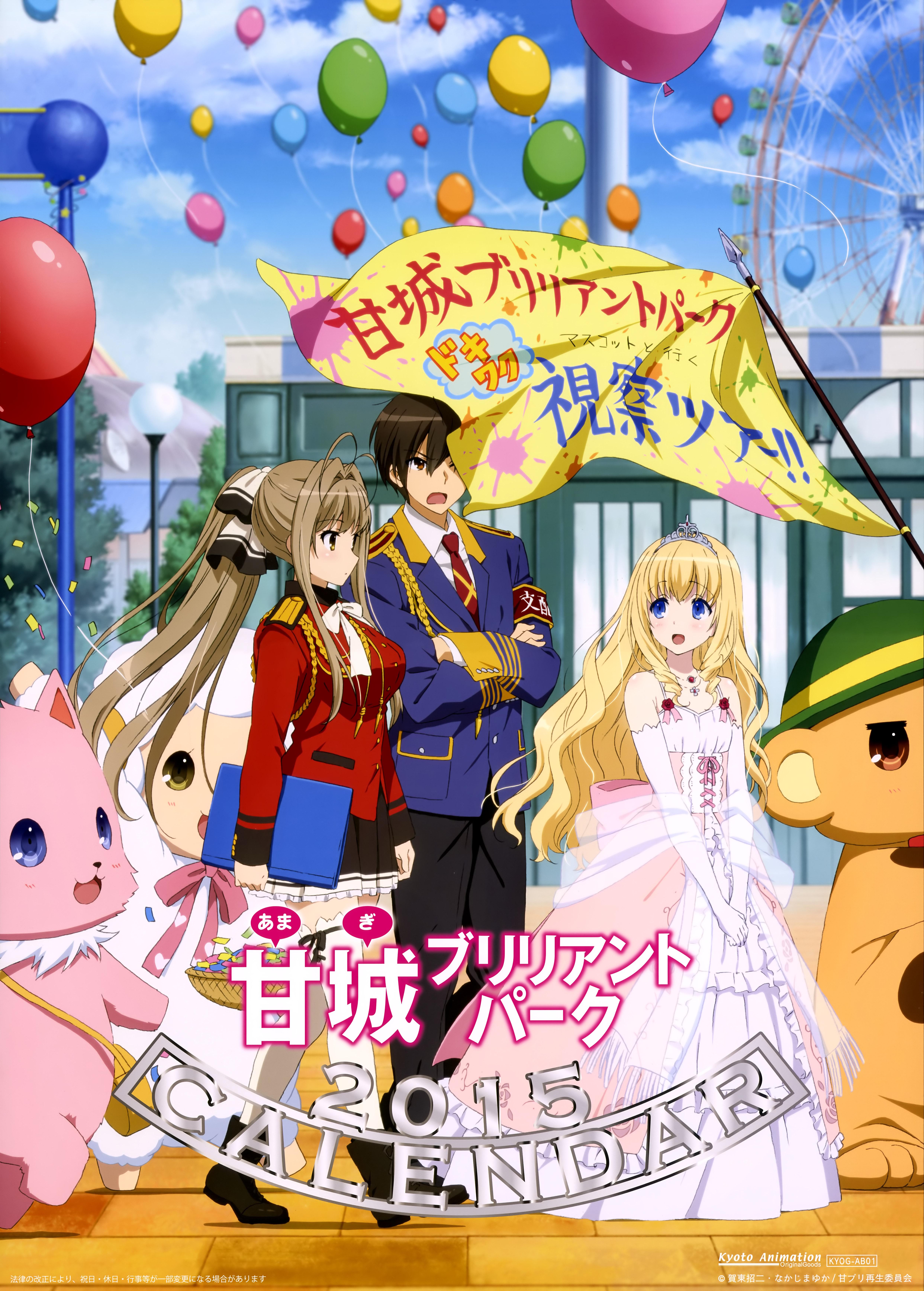 Amagi Brilliant Park 2015 Calendar Previewed Haruhichan.com amaburi anime calendar 00