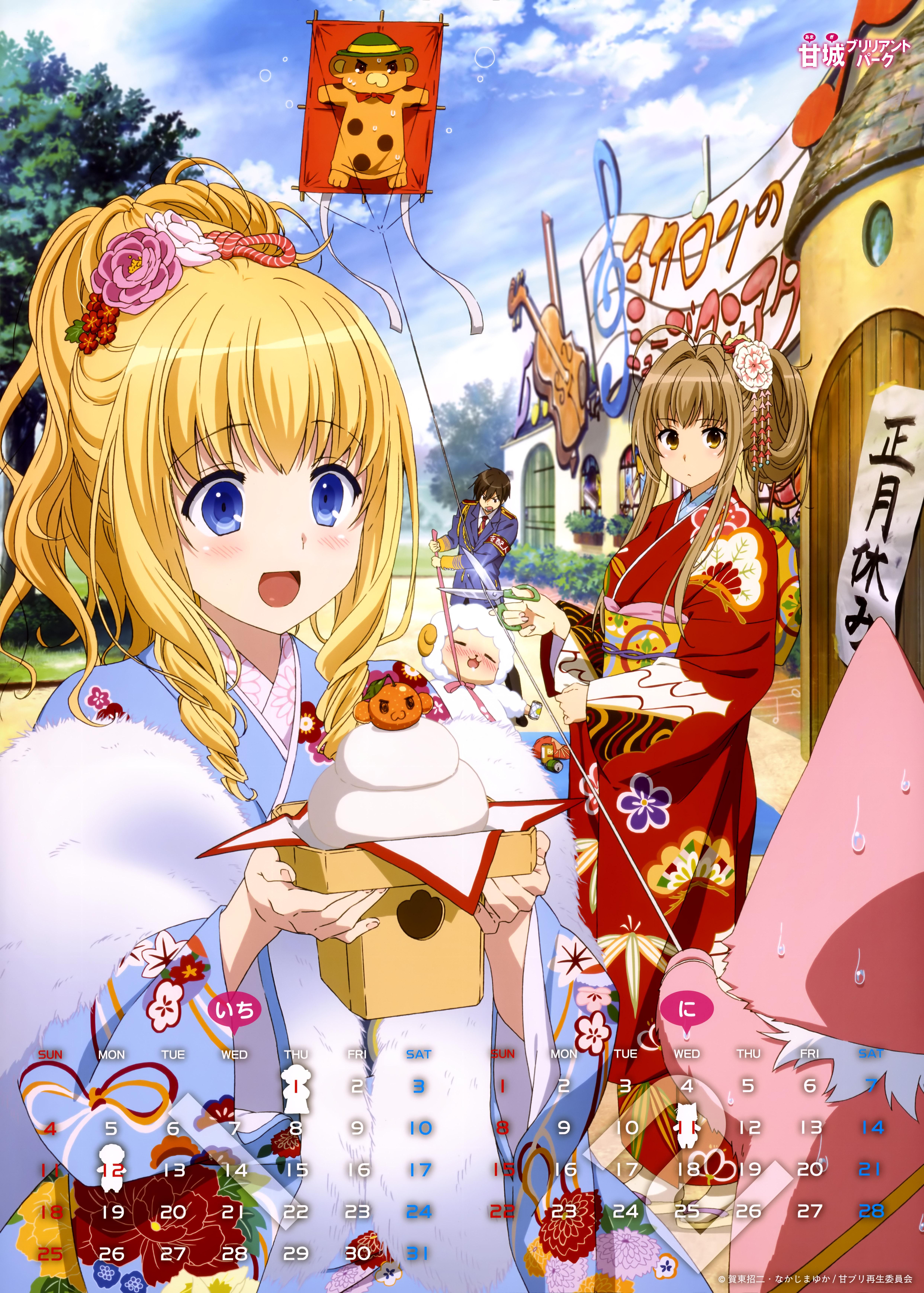 Amagi Brilliant Park 2015 Calendar Previewed Haruhichan.com amaburi anime calendar 01