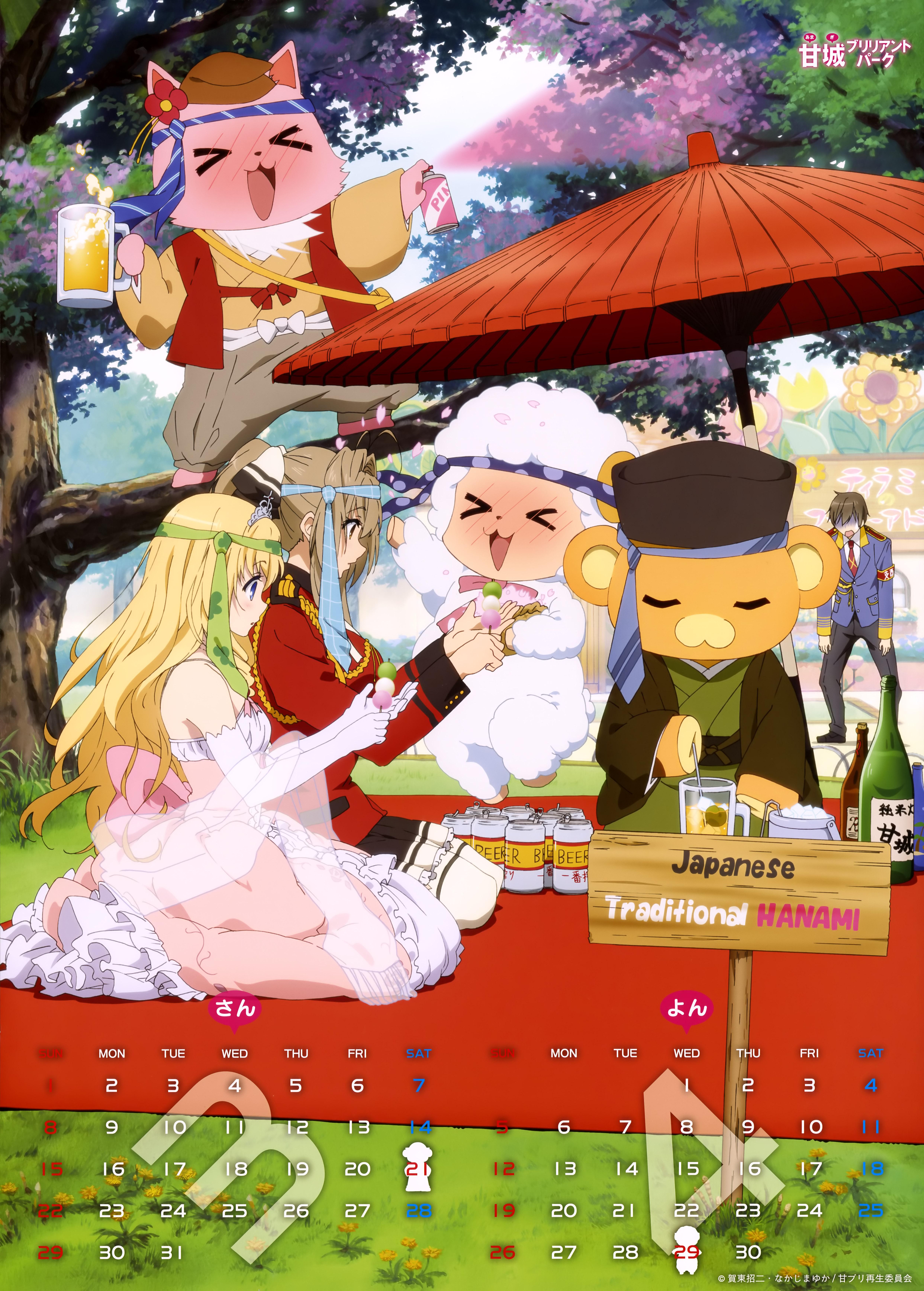 Amagi Brilliant Park 2015 Calendar Previewed Haruhichan.com amaburi anime calendar 02