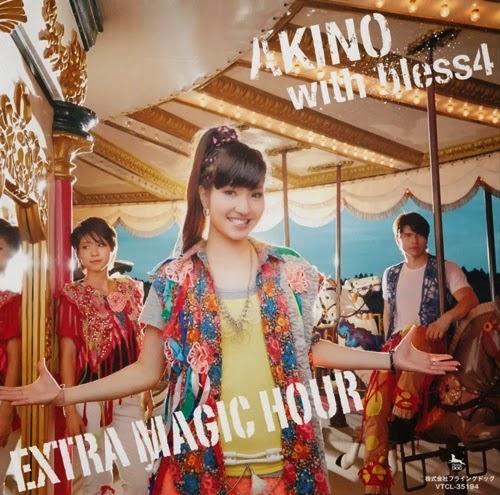 Amagi-Brilliant-Park-Extra-Magic-Hour-Akino-bless4_Haruhichan_com