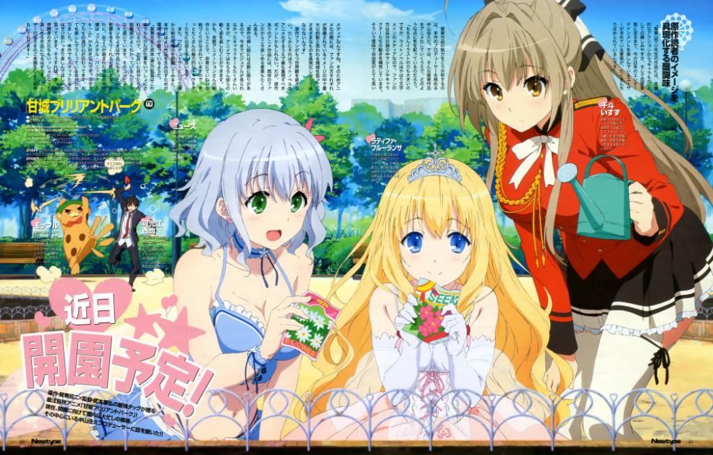 Amagi-Brilliant-Park-Magazine-PV Image