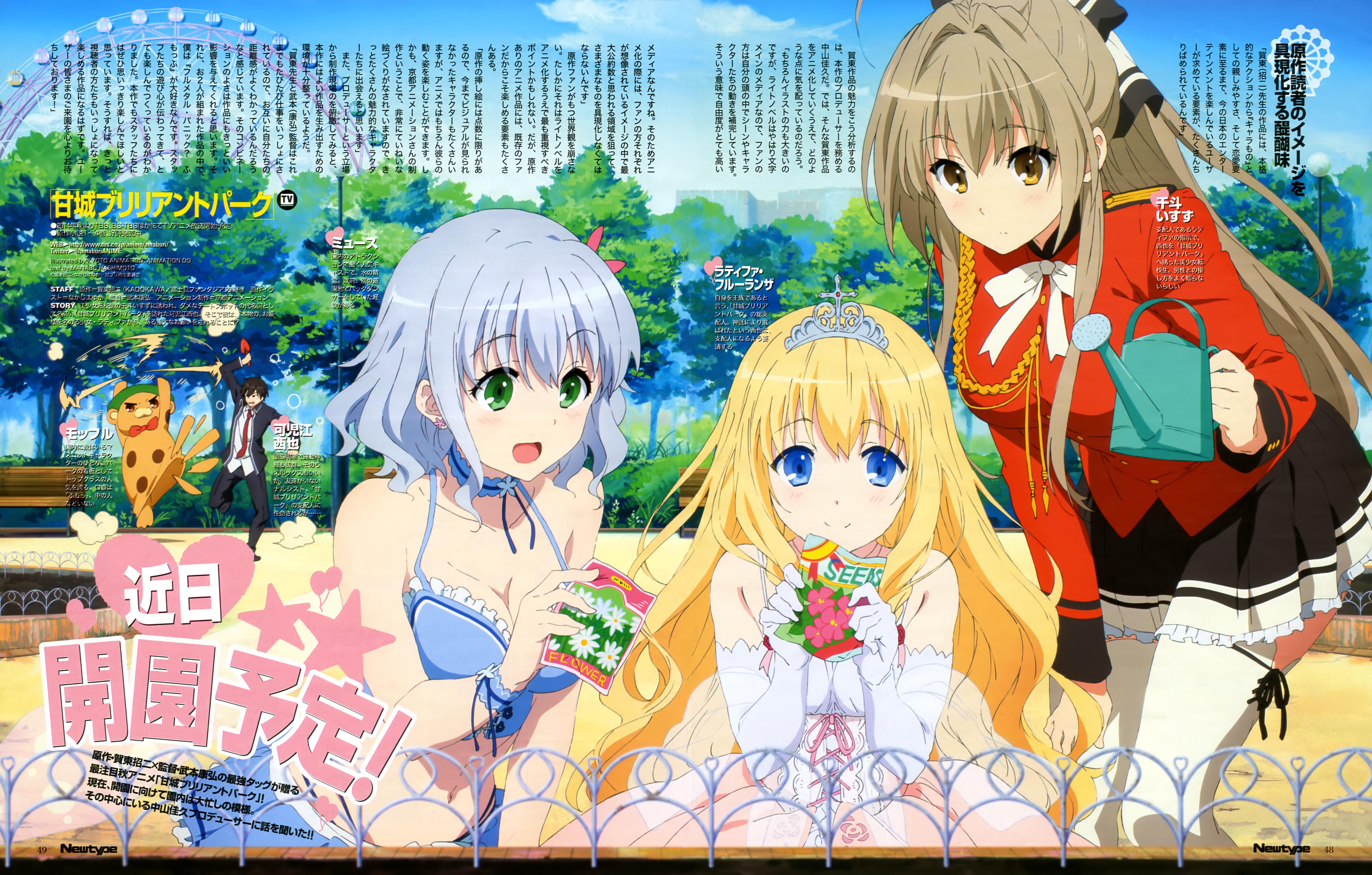 Amagi-Brilliant-Park-Magazine-Scan-2