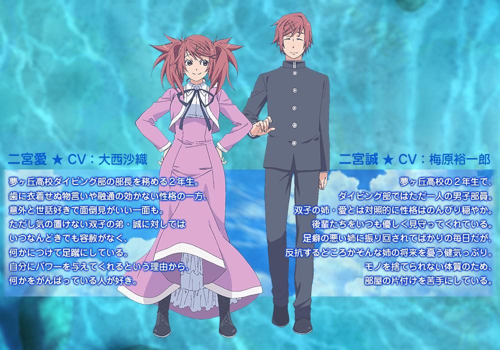 Amanchu-Anime-Character-Designs-Ai-Ninomiya-Makoto-Ninomiya