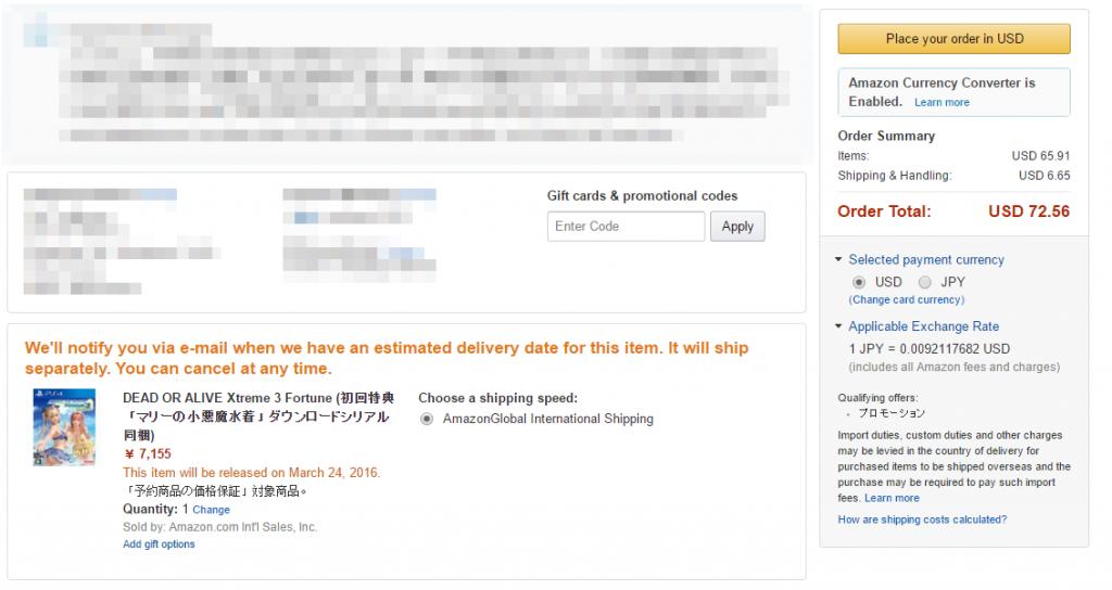 Amazon-Japan-International-Shipping-04_a