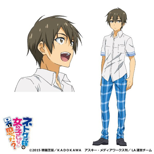 And You Thought There Is Never a Girl Online TV Anime Character Designs Revealed 3