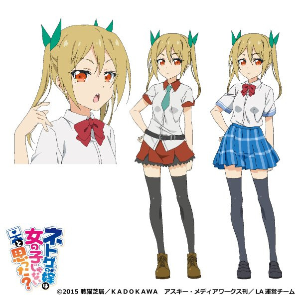 And You Thought There Is Never a Girl Online TV Anime Character Designs Revealed 5