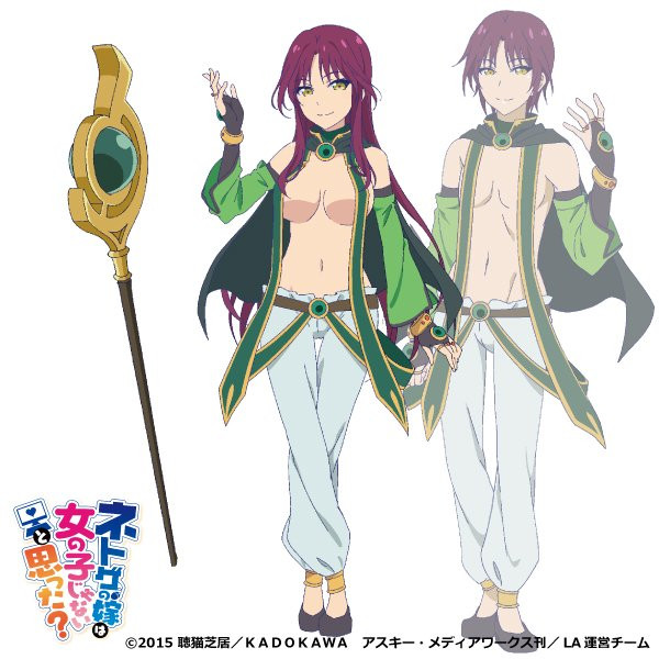 And You Thought There Is Never a Girl Online TV Anime Character Designs Revealed 8