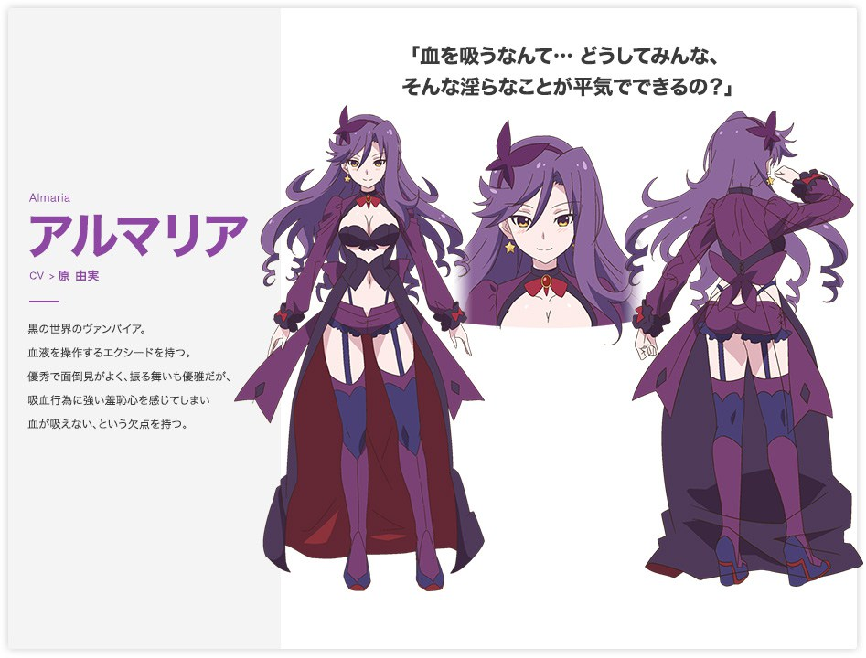 Ange-Vierge-Anime-Updated-Character-Designs-Almaria