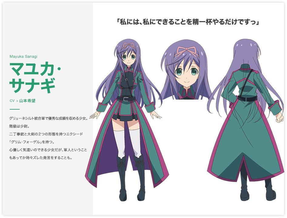 Ange-Vierge-Anime-Updated-Character-Designs-Mayuka-Sanagi